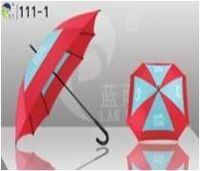 Advertising Promotion Straight Square Umbrella 111-1 -