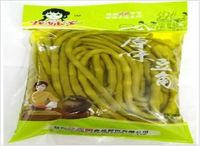 500 grams of plain beans -