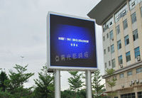 P6.25 Outdoor LED Display,Outdoor SMD Video Led Display,P3 SMD Outdoor Led Display -