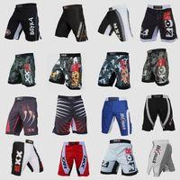 mma shorts -