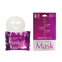 3 layers Collagen Mask -
