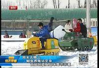Children's playground amusement equipment, amusement park amusement equipment, children's bulldozer used to develop children's hands-on ability -