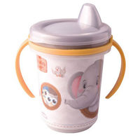 Children's Cup with dual strap -