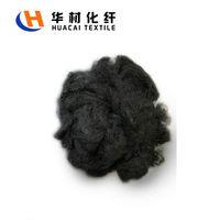 polyester staple fiber -
