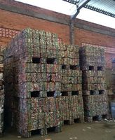 SCRAP ALUMINIUM TIN FROM CANS -