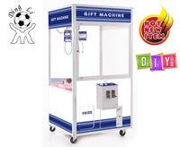 钱币操作礼品玩具自动售货机--XL -