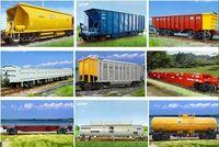 Railway freight car -