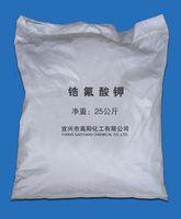 hexafluozirconato de potássio -