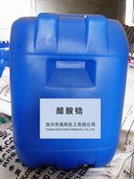 zirconium acetate -