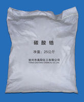 zirconium carbonate -