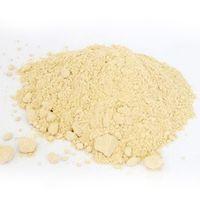 Amazonito Cupuacu Powder -
