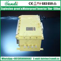 中国首家防爆电源逆变器制造商 1 kw-30 千瓦 -