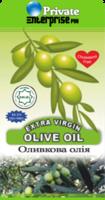 Extra Virgin Olive Oil -