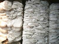 Desecho de rollo de película HDPE -