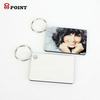 High Quality Customized Blank Sublimation Wood MDF Keychain -