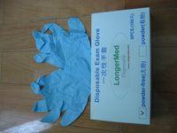 Disposable nitrile gloves -