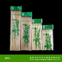 Wholesale Bamboo Skewer 2.5*300mm 3.0*300mm -