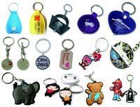 钥匙链 -