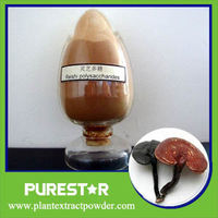 Ganoderma lucidum (Reishi) Extract,polysaccharides -