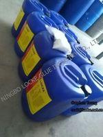 汉高乐泰等效树脂醇88c,90C,90r真空浸渍胶 -