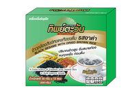 THIPTAWAN bebida de sésamo negro mezclado con arroz seco -
