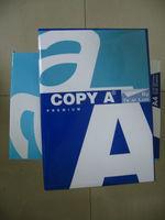 Papel de copia doble A4 para la venta -