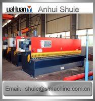 QC11K-25x2500 Guillotine shear machine -