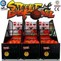 Qingfeng Basketball Shooting Machine -