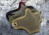 Tácticas de protección máscaras, suaves bombas, máscaras de media cara nueva -