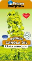 Refined Canola Oil  -