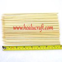在越南的竹串 -