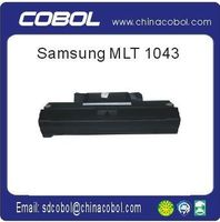 toner cartridge -