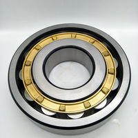 LRJ 5/8 bearing | RHP LRJ5/8 Cylindrical Roller Bearing -