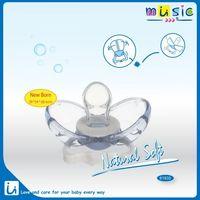 Dust free Pacifier -