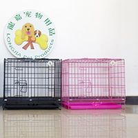 Cute pet cage, Iron frame cage -