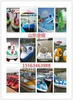 Practical and beautiful water amusement equipment, water barbecue boat, drifting boat, for bumper boats -