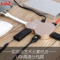 Divisor de alta velocidad Creative USB 3.0 -