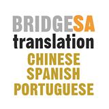 Document translation - Chinese to English -